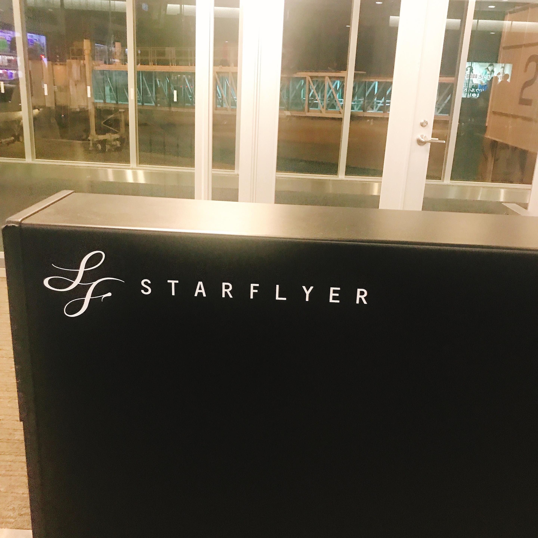 スターフライヤー 北九州空港